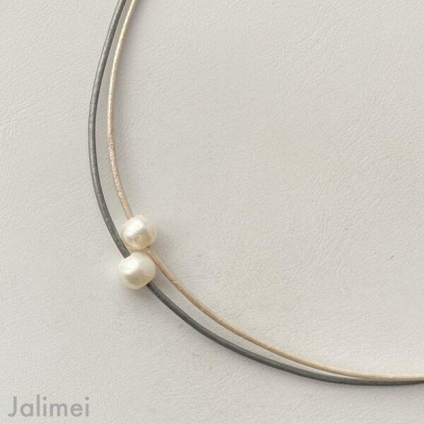 Ledercollier Perle in perlmuttweiß grau